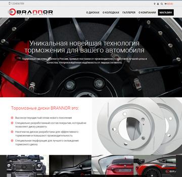 Официальный представитель BRANNOR в России