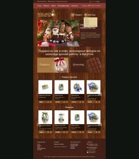 Интернет магазин подарочных наборов и шоколада
