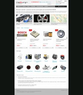 Интернет магазин автозапчастей Mazda на базе OpenCart