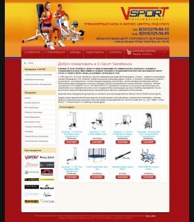 Интернет магазин спортивного снаряжения на базе OpenCart