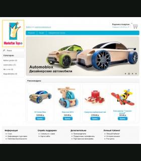 Интернет магазин и каталог для магазина уникальных детских игрушек